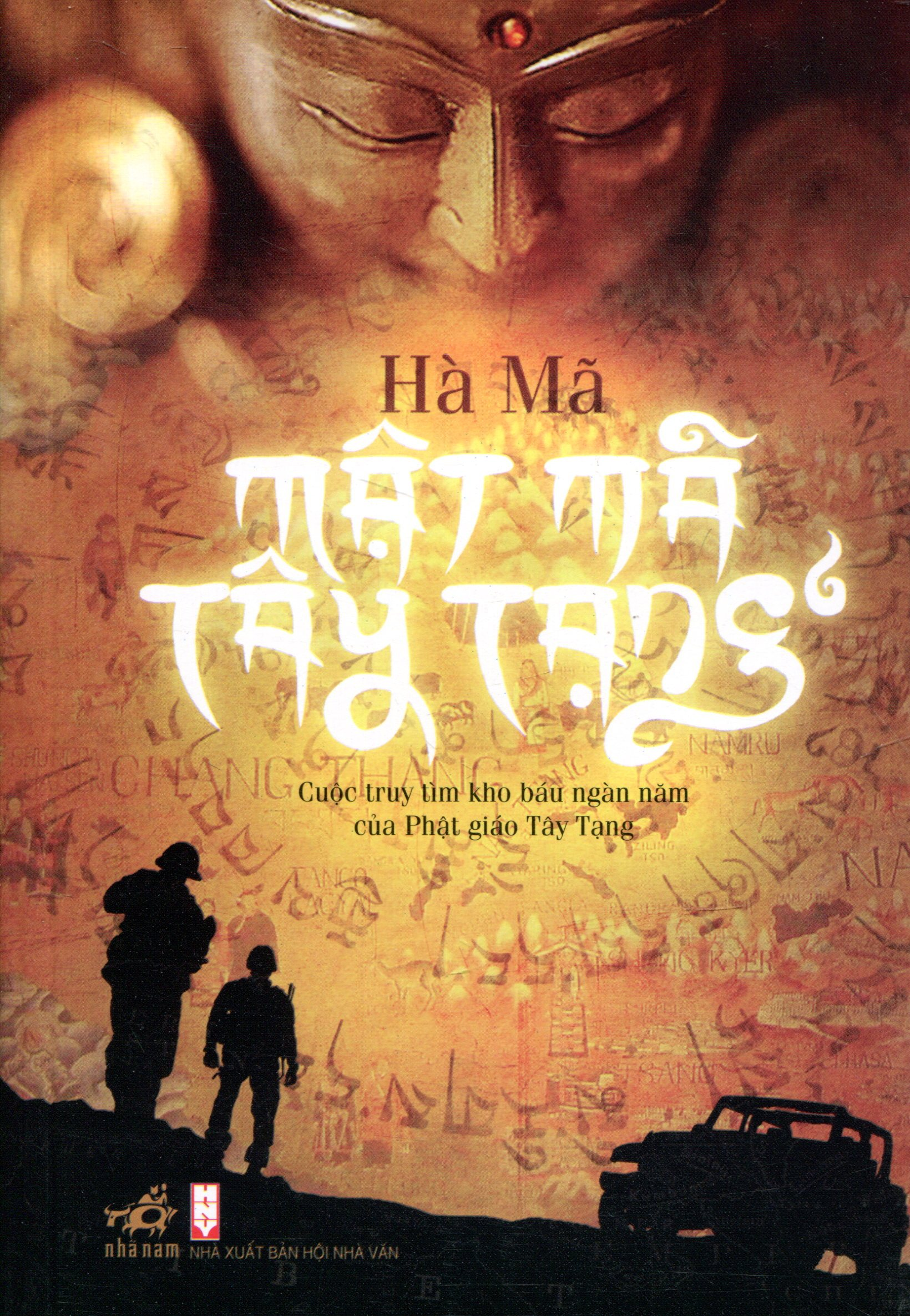 Mật Mã Tây Tạng - Tập 1 - Tái bản 03/2014