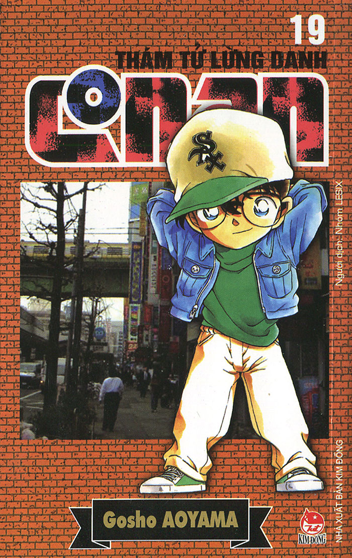Thám Tử Lừng Danh Conan - Tập 19 (Tái Bản 2015)