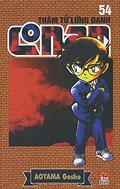 Thám Tử Lừng Danh Conan - Tập 54 (Tái Bản 2015)