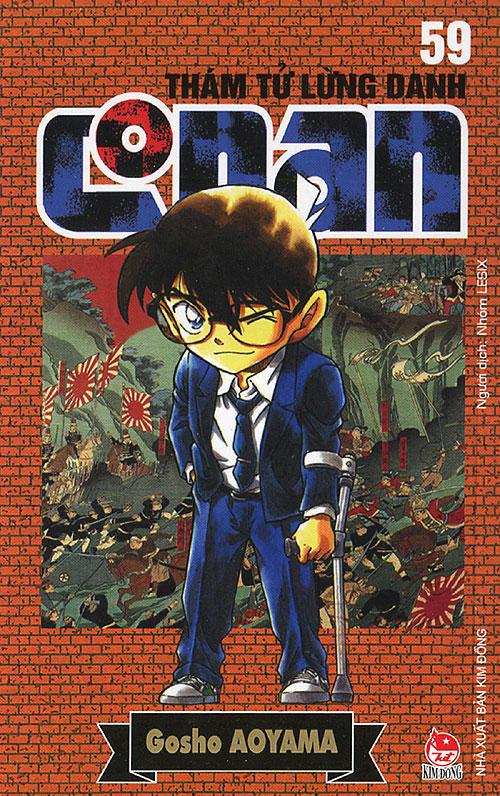 Thám Tử Lừng Danh Conan - Tập 59 (Tái Bản 2015)