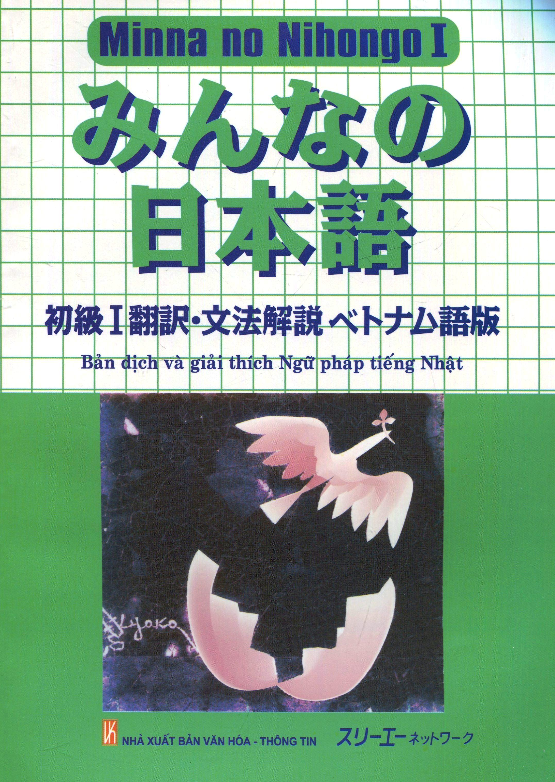 Minna No Nihongo 1 - Bản Dịch Và Giải Thích Ngữ Pháp Tiếng Nhật