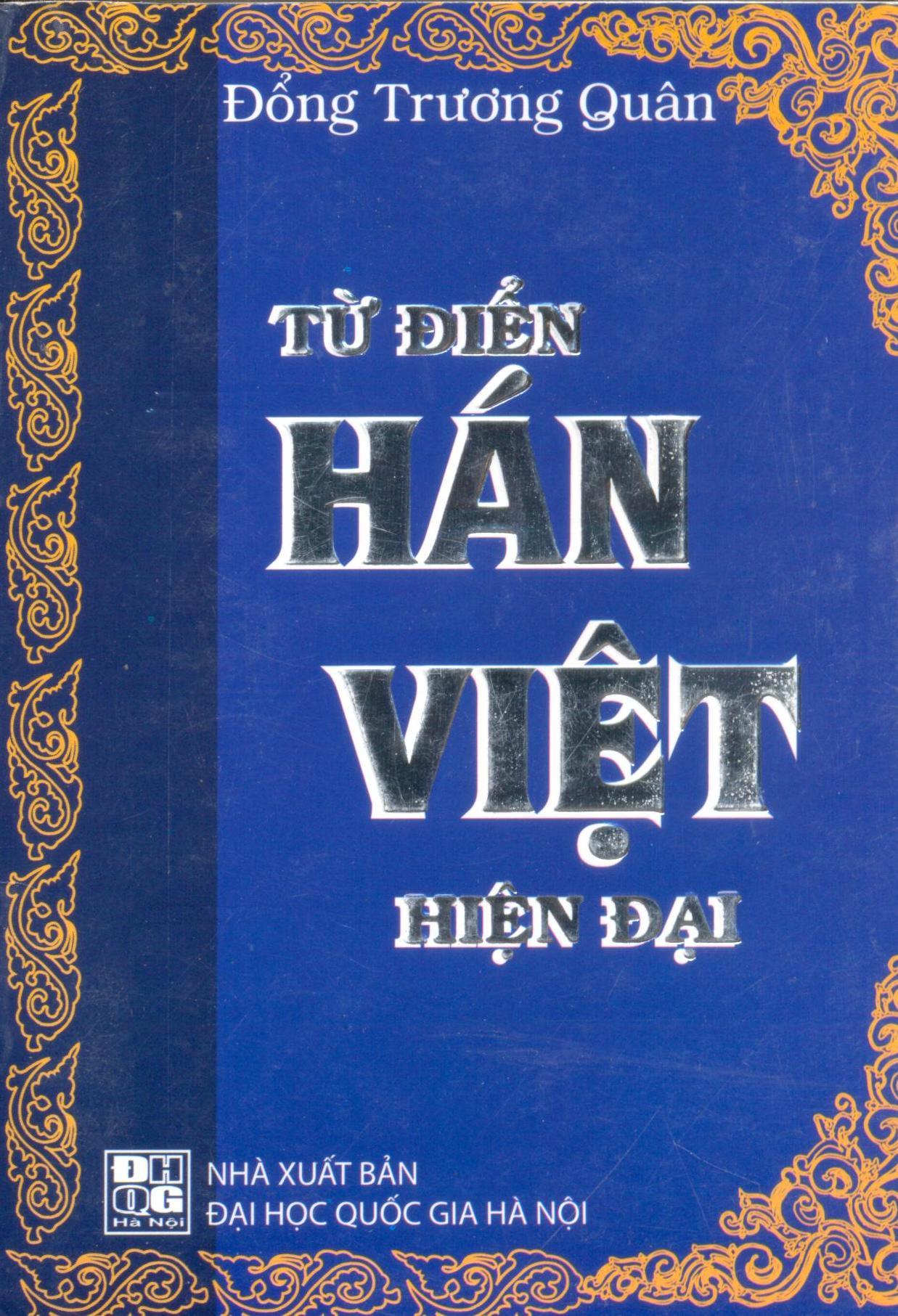 Từ Điển Hán Việt Hiện Đại (Bìa Mềm)