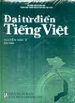Đại Từ Điển Tiếng Việt