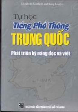 Tự học tiếng phổ thông Trung Quốc