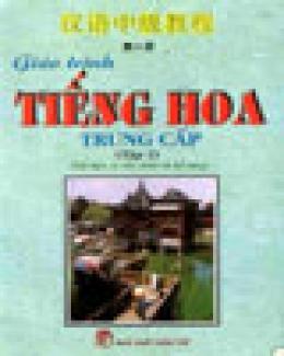 Giáo Trình Tiếng Hoa Trung Cấp ( Tập 2 ) ( Tái bản )