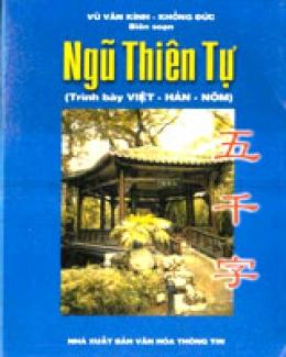 Ngũ Thiên Tự (Trình Bày Việt - Hán - Nôm)
