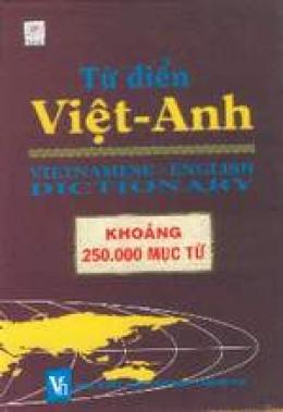 Từ điển Việt- Anh
