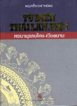 Từ Điển Thái Lan- Việt