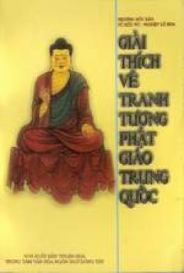 Giải thích về tranh tượng Phật giáo Trung Quốc