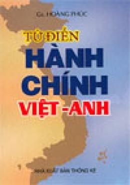 Từ điển hành chính Việt - Anh