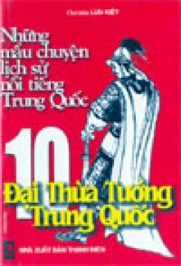 10 Đại Thừa tướng Trung Quốc - Những mẩu chuyện lịch sử nổi tiếng Trung Quốc