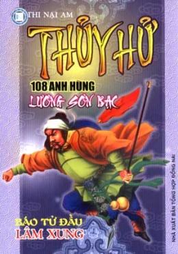 Thuỷ Hử 108 Anh Hùng Lương Sơn Bạc - Báo Tử Đầu Lâm Sung
