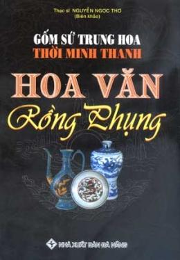 Hoa Văn Gốm Sứ Trung Hoa Thời Minh, Thanh - Tập 1:  Hoa Văn Rồng Phụng