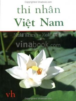 Thi Nhân Việt Nam (1932 - 1941)