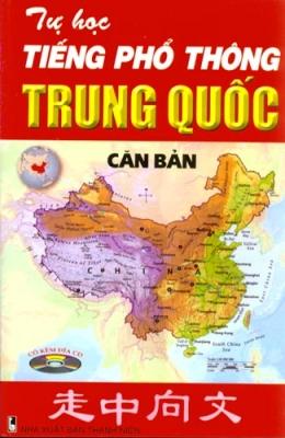 Tự Học Tiếng Phổ Thông Trung Quốc Căn Bản (Có Kèm Đĩa CD)