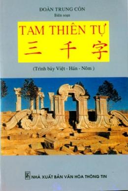 Tam Thiên Tự (Trình Bày Việt - Hán - Nôm)