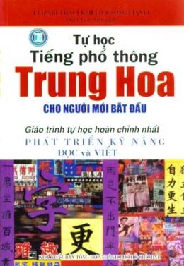 Tự Học Tiếng Phổ Thông Trung Hoa Cho Người Mới Bắt Đầu