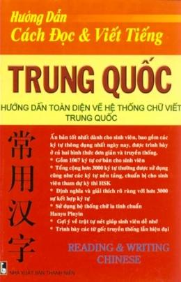 Hướng Dẫn Cách Đọc Và Viết Tiếng Trung Quốc