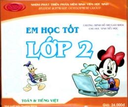 Đĩa CD - Em Học Tốt Lớp 2 - Toán Và Tiếng Việt