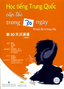 Học Tiếng Trung Quốc Cấp Tốc Trong 30 Ngày - Trình Độ Trung Cấp (Dùng Kèm MP3)
