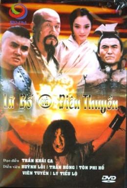 Lữ Bố Và Điêu Thuyền - Phim Trung Quốc (DVD9 - Trọn Bộ 35 Tập/12 Đĩa)