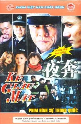 Kẻ Giấu Mặt - Phim Hình Sự Trung Quốc (Trọn Bộ 28 Tập/ 9 Đĩa DVD)