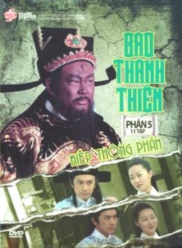 Bao Thanh Thiên - Phần 5: Kiếp Thông Phán -phim Trung Quốc(Trọn Bộ 11 Tập/ 6 Đĩa DVD)