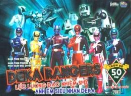 Deka Rangers - Lực Lượng Đặc Nhiệm SPD Anh Em Siêu Nhân Deka (Trọn Bộ Hộp 50 Tập - VCD)