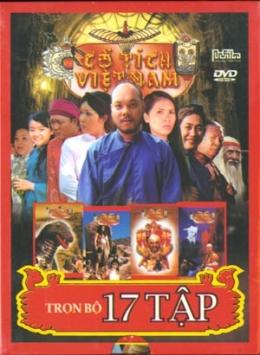 Cổ Tích Việt Nam (Trọn Bộ 17 Tập - DVD)