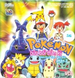 Pokémon Bửu Bối Thần Kỳ - Phim Hoạt Hình Nhật Bản - Phần 3 (Tập 56 - VCD)