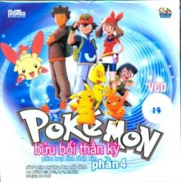 Pokémon Bửu Bối Thần Kỳ - Phim Hoạt Hình Nhật Bản - Phần 4 (Tập 44 - VCD)