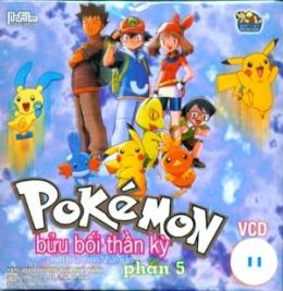 Pokémon Bửu Bối Thần Kỳ - Phim Hoạt Hình Nhật Bản - Phần 5 (Tập 11 - VCD)
