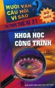 Từ Điển Hàn Việt