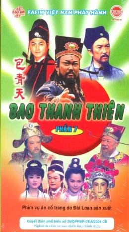 Bao Thanh Thiên - Phần 7 - Phim Trung Quốc (Trọn Bộ 23 Tập/ 07 Đĩa DVD)