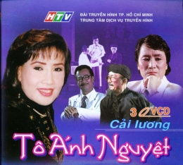Tô Ánh Nguyệt - Cải Lương (Trọn Bộ 3 Đĩa VCD)
