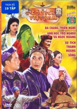 Cổ Tích Việt Nam (Trọn Bộ 19 Tập - DVD)