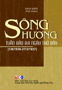 Sông Hương - Tuần Báo Ra Ngày Thứ Bảy (1/8/1936 - 27/3/1937)