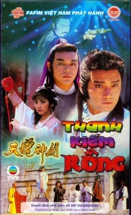 Thanh Kiếm Rồng - Phim Hồng Kông (Trọn Bộ 20 Tập/ 06 Đĩa DVD)