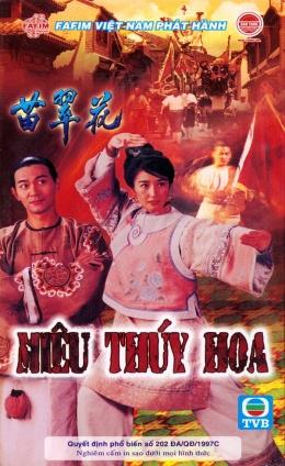 Miêu Thuý Hoa - Phim Hồng Kông (Trọn Bộ 20 Tập/ 06 Đĩa DVD)