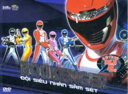 Boukenger - Đội Siêu Nhân Sấm Sét (Trọn Bộ 49 Tập/ 12 Đĩa DVD)