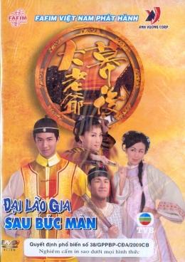 Đại Lão Gia Sau Bức Màn - Phim Hồng Kông (Trọn Bộ 20 Tập/ 2 Đĩa DVD)
