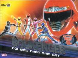 Boukenger - Đội Siêu Nhân Sấm Sét (Trọn Bộ 49 Tập/ 24 Đĩa VCD)