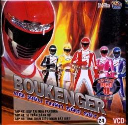 Boukenger - Đội Siêu Nhân Sấm Sét (Đĩa 24 - VCD)