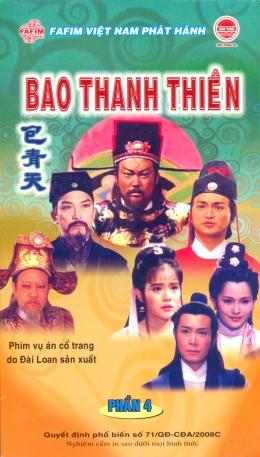 Bao Thanh Thiên - Phần 4 - Phim Trung Quốc (Trọn Bộ 23 Tập/ 7 Đĩa DVD)