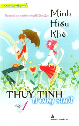 Thuỷ Tinh Trong Suốt - Tập 1