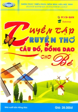 CD - Tuyển Tập Truyện Thơ Câu Đố Đồng Dao Cho Bé