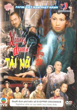 Xứng Danh Tài Nữ - Phim Hồng Kông (Trọn Bộ 25 Tập/ 2 Đĩa DVD)