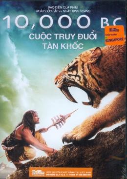 Cuộc Truy Đuổi Tàn Khốc - Phim Mỹ (DVD)