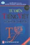 Ngân Hàng Thế Giới - Đi Tìm Mô Hình Phát Triển Và Trường Hợp Việt Nam