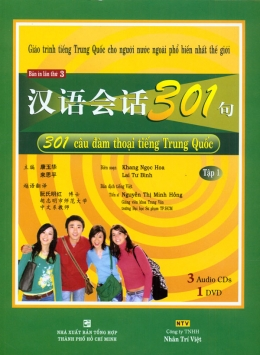 301 Câu Đàm Thoại Tiếng Trung Quốc - Tập 1 (Kèm 1 CD)
